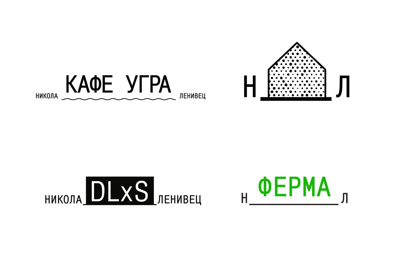 Branding of national biosphere reserve Nikola_Lenivets Брендинг парка Никола_Ленивец