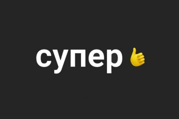 super_tv_chanel_logo