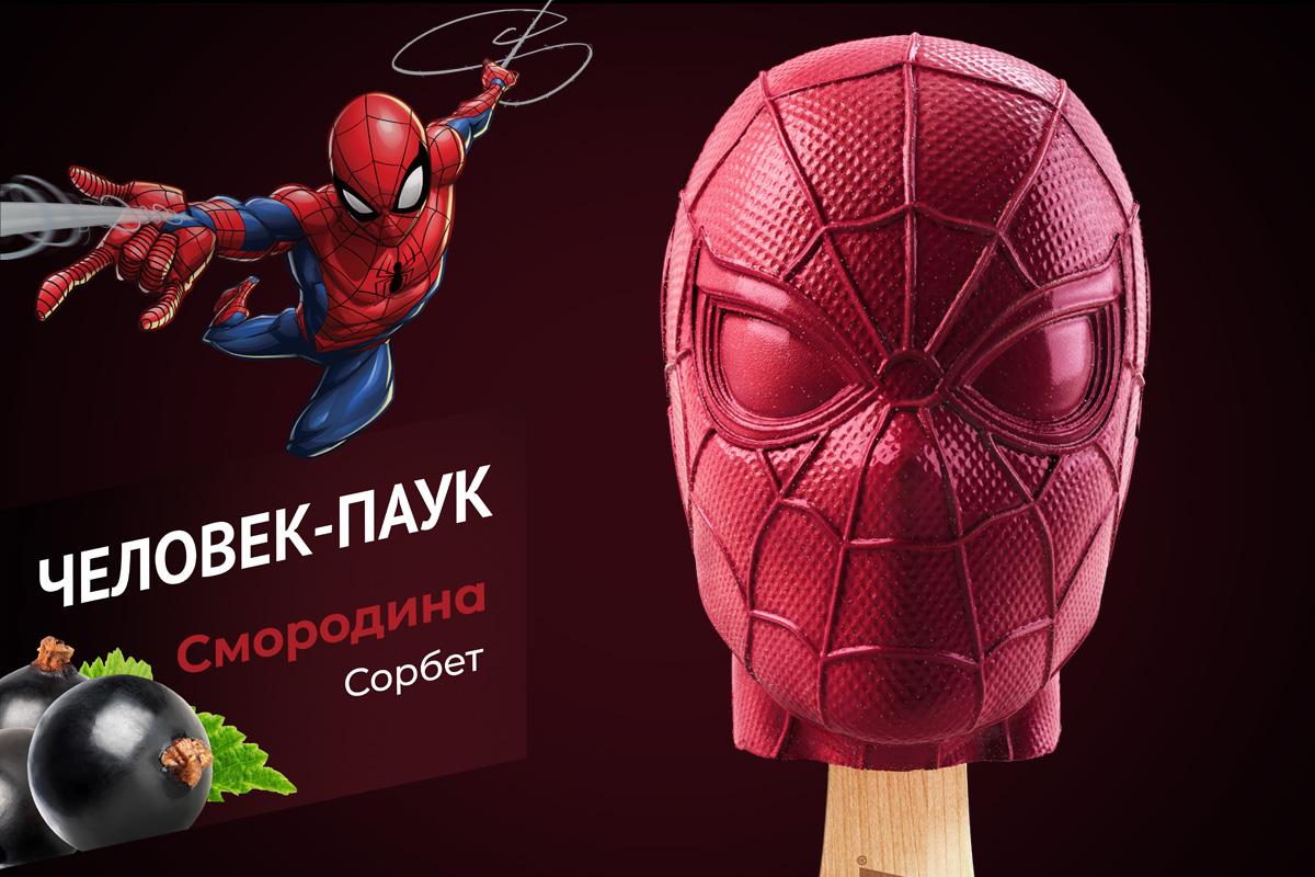 spider-Man-prez
